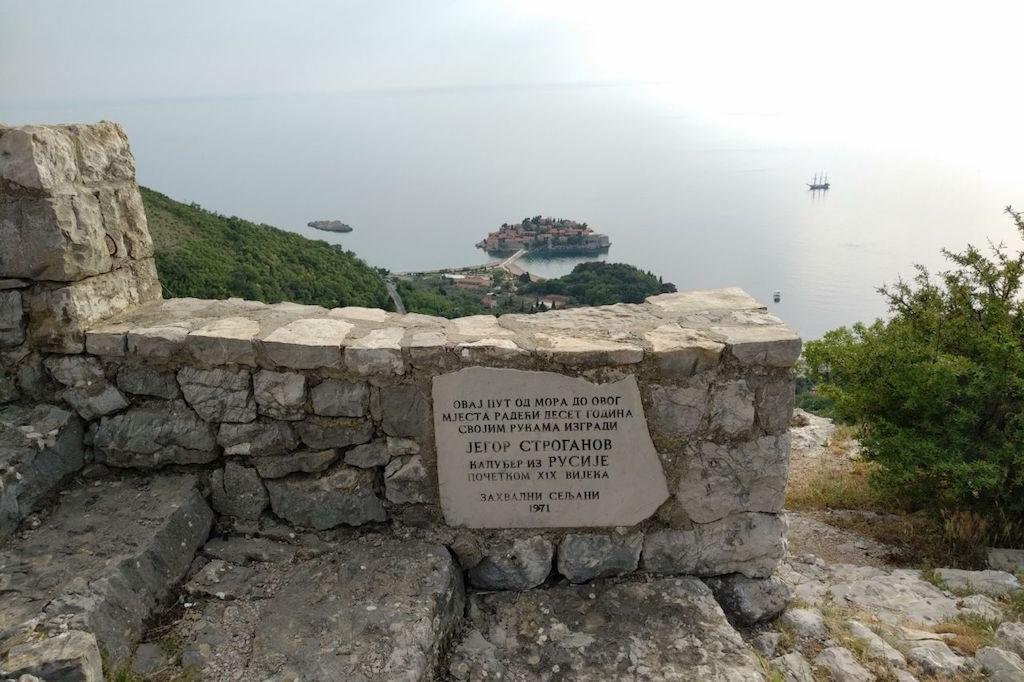 Земельный участок над Свети Стефаном